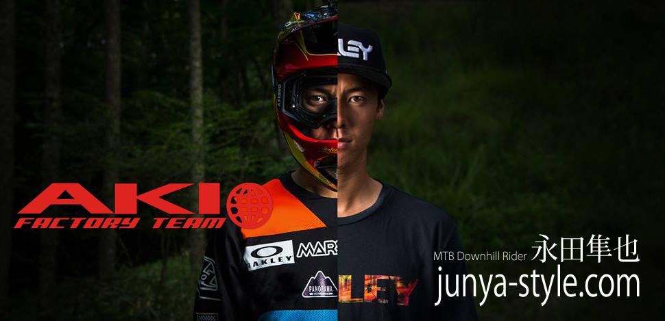 マウンテンバイクライダー 永田隼也 Junya-Style.com | マウンテンバイクダウンヒル/4Xライダー 永田隼也オフィシャルサイト